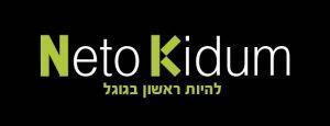 לוגו של חברת נטו קידום